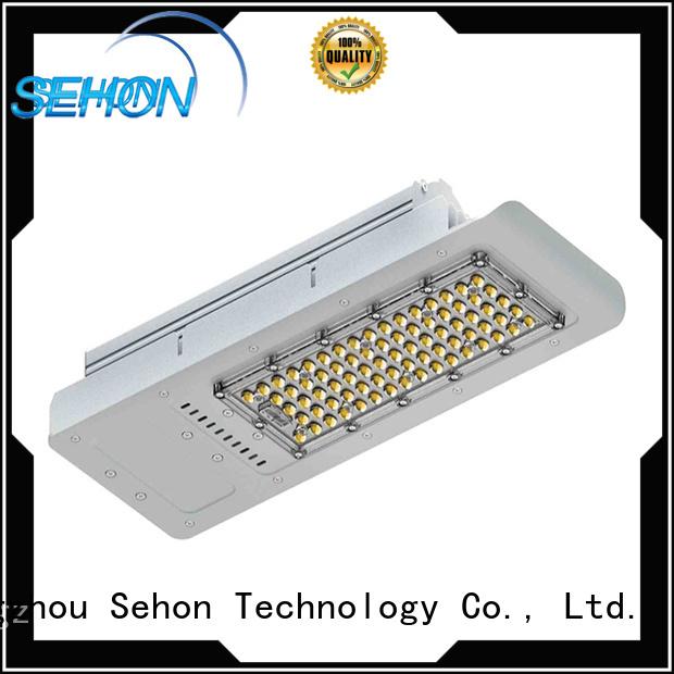 Custom street light power manufacturers for outdoor street light source